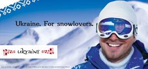 Сніжні зими - гарячі люди