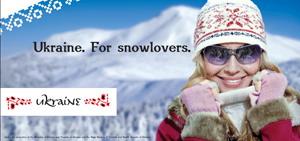 Україна. Для закоханих у сніг