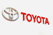 Как Toyota спаслась от банкротства