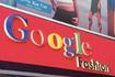 Одягайтеся в Google, їжте в Google, пахніть Google