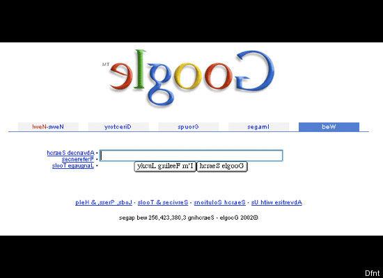 Пошукова машина ElgooG