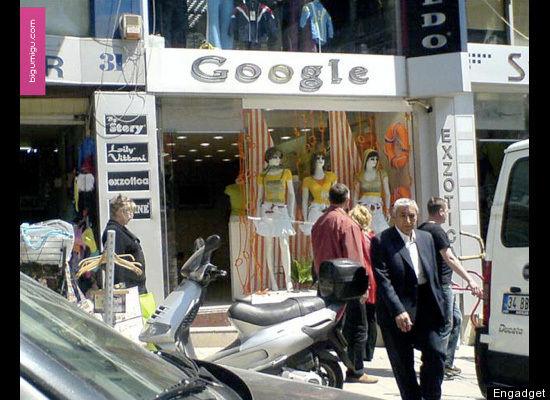 Тканини Google (Туреччина)