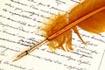 10 помилок при написанні супроводжувального листа