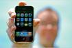 Як створити галас в стилі iPhone для свого бренду