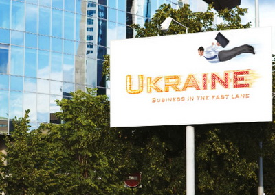 Ukraine. Moving in the fast lane