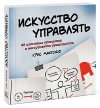 book1538
