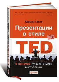 book1645