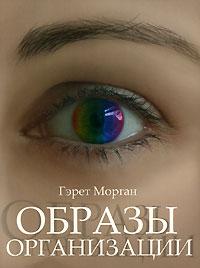 book588