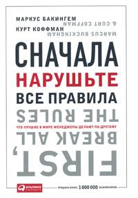 book731