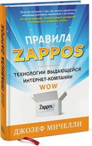 book1287