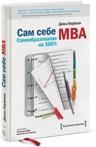 book1288