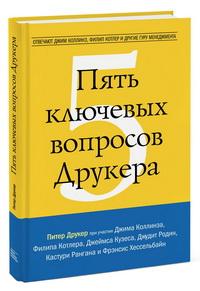 book1647