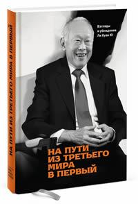 book1648
