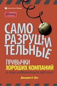 book1163