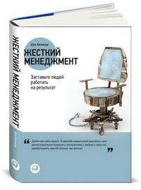book1240