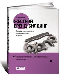 book1618