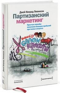 book977