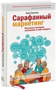 book1194