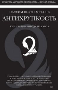 book1483