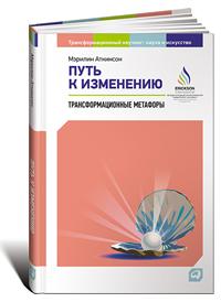 book1665