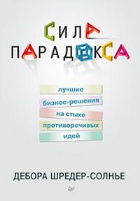 book1672