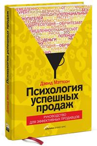 book927