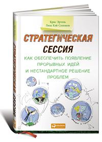 book1683
