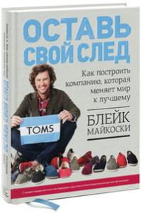 book1195