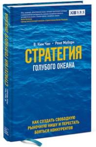 book284