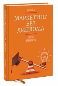 book1699