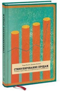 book387