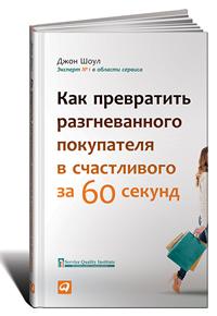 book1565