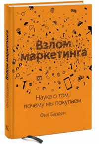 book1590
