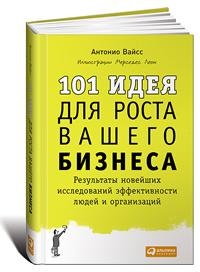 book1606