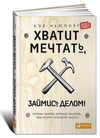 book1707