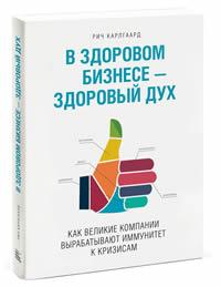 book1715