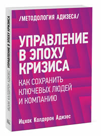 book1725