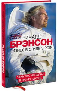 book1339
