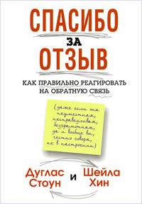 book1720