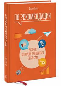 book1731