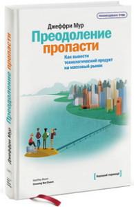 book319