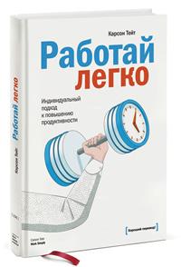 book1746