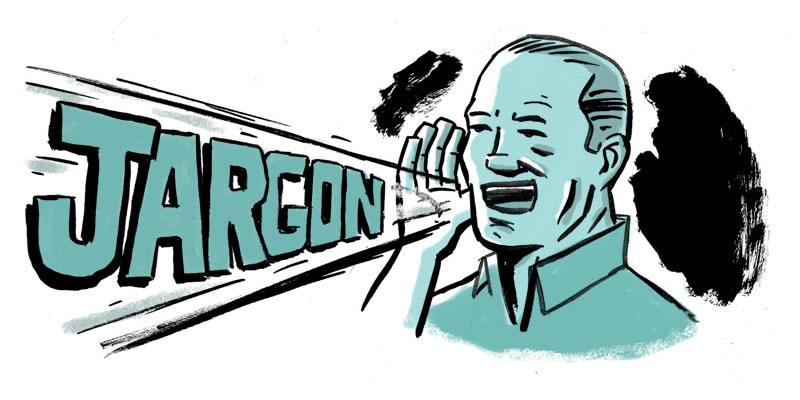 Жаргон — враг простой и ясной коммуникации