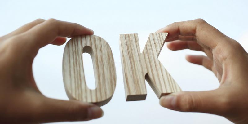 9 слів і фраз, які лідер ніколи не повинен вимовляти вголос