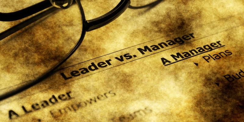 Разница между лидерами и менеджерами