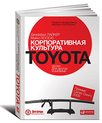 ������������� �������� Toyota. ����� ��� ������ ��������