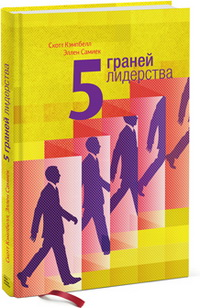 5 ������ ���������