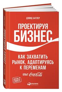 ���������� ������. ��� ��������� �����, ����������� � ���������. ���� Coca-Cola