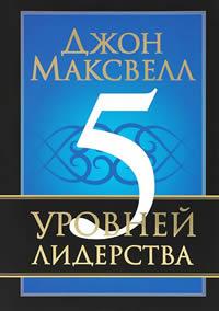 5 ������� ���������
