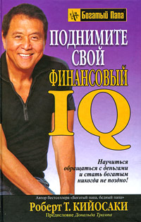 ��������� ���� ���������� IQ